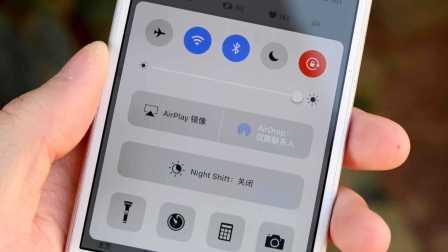 【科技微讯】iOS 10.3 即将发布:新增特别功能
