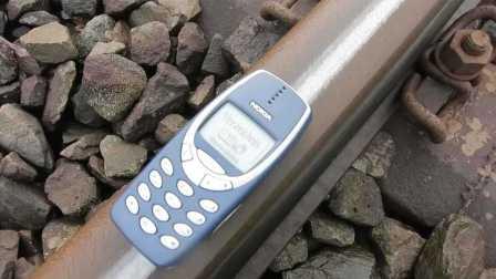 【科技微讯】诺基亚即将回归!把 Nokia 3310 放在铁轨上!