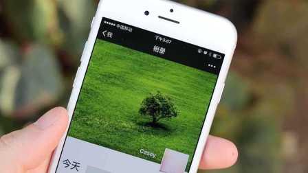 【科技微讯】微信朋友圈,定位到国外去!很简单