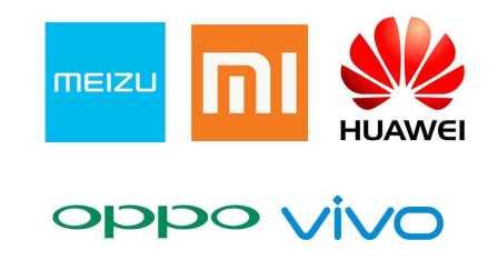 【科技微讯】5 大国产手机品牌:价格对比!谁最贵?