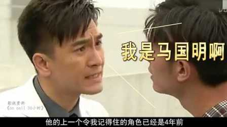 TVB再现神编剧,连开几十枪都唔死嘅无敌男主角!唔讲电影07