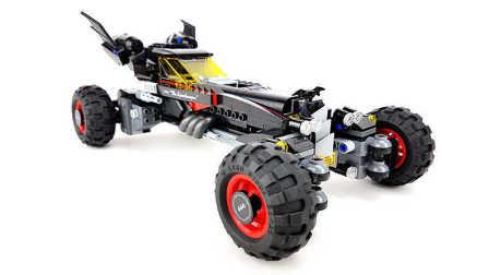 【月光砖厂】乐高LEGO2017蝙蝠侠大电影70905蝙蝠战车乐高积木速组评测
