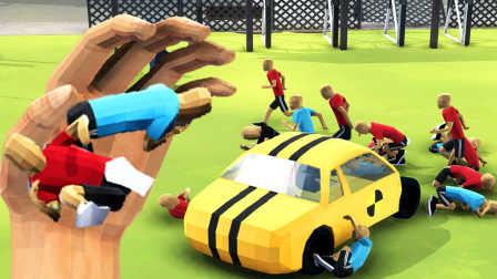 【屌德斯解说】 暴力足球 一只巨人的手惊现球场