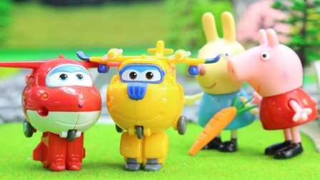 『奇趣箱』超级飞侠玩具视频:小兔瑞贝卡过生日,超级飞侠乐迪和小猪佩奇来参加生日派对。