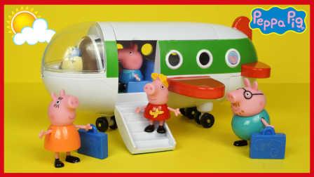 小猪佩奇乘飞机去度假 发现了奇趣蛋的玩具故事 41