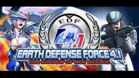 【肯尼】地球防卫军4.1 P1 智障们集结起来!