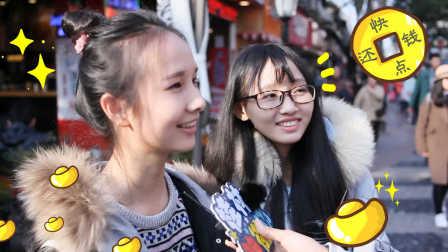 桂林神街访 2017:朋友借钱不还怎么办 01