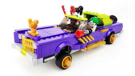 【月光砖厂】乐高LEGO2017蝙蝠侠大电影70906小丑的低底盘汽车乐高积木速组评测