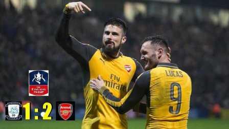 足总杯-吉鲁89分钟绝杀 阿森纳2-1逆转险胜晋级