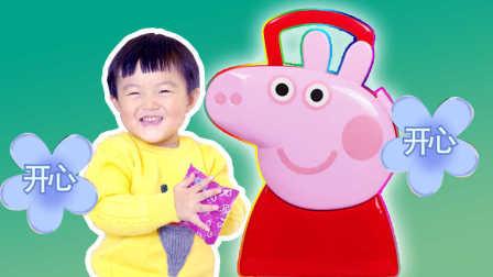 粉红猪牛奶曲奇萌宝最爱 09