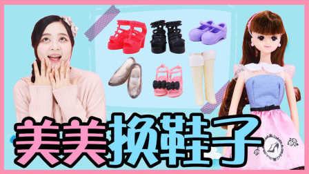 0199 好美好梦幻!欢迎来到美美的时尚鞋店!