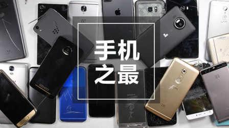 iPhone7竟是史上质量最渣,口碑最差的苹果手机?