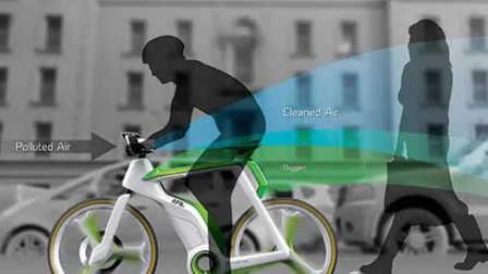 「资讯100秒」可以净化雾霾的自行车 以后出门口罩都不用带