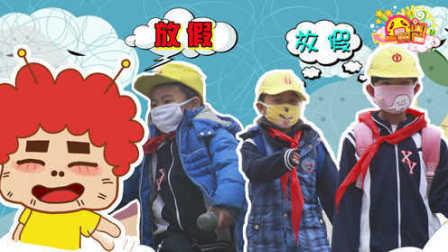 囧闻一箩筐:寒假来袭 应对奇葩亲戚的正确姿势 610