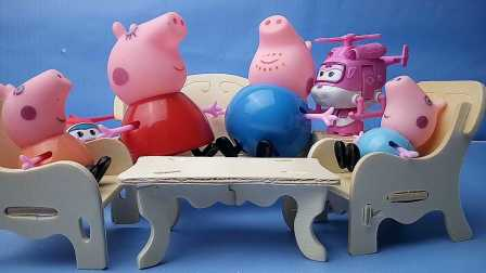 小猪佩奇 过家家 超级飞侠 3D积木 客厅沙发