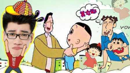 山东方言老师爆笑开家长会,奇葩家长也疯狂啊哈哈哈哈!