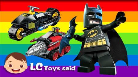 蝙蝠侠和无敌战车拼装玩具 01