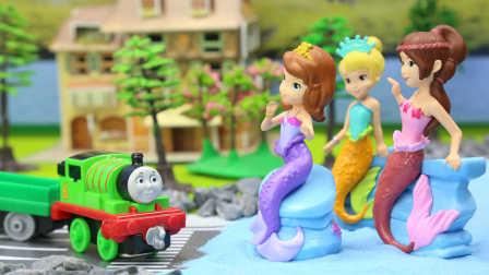 托马斯小火车玩具视频 2017:美人鱼公主苏菲亚送托马斯和他的朋友们奇趣蛋 01