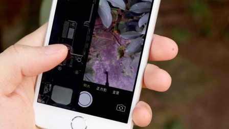 【科技微讯】iPhone 锁屏相机:如何关闭?