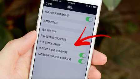 【科技微讯】微信的 3 个隐蔽功能:第一个知道的人就不多!
