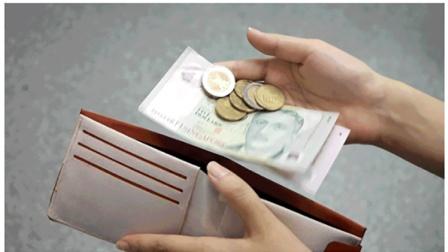 「资讯100秒」可以将硬币纸币自动分类的钱包 小巧又防水