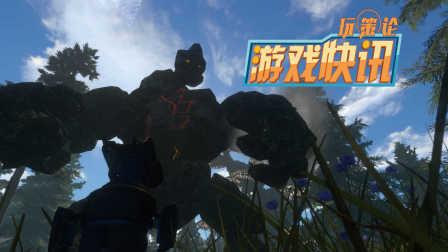全新机器探索求生游戏《背景连接通信》即将发行