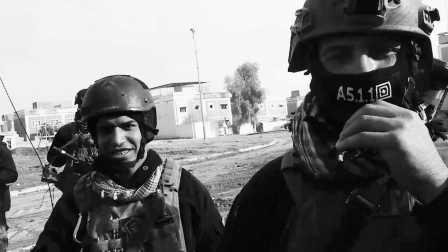 活脱脱的美军范!一个短片尽览摩苏尔前线作战的精锐特种部队