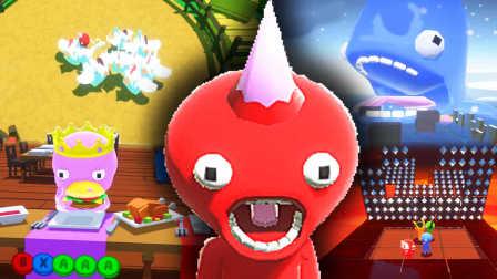 【屌德斯&小熙】 欢乐派对Party Panic 世间竟有如此搞笑的游戏