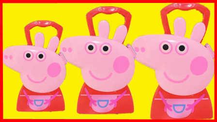 小猪佩奇的大礼盒奇趣蛋过家家 12