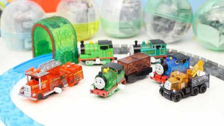 托马斯和他的朋友们 多多岛救援中心轨道 巴奇救援车 托马斯玩具