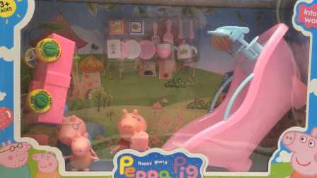 米妮的街边小店 小猪佩奇面包超人巴克队长来参观 146