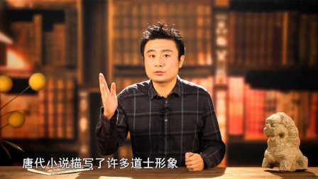 《璞通》第一季:欠道士最多的人是吴承恩 NO.22