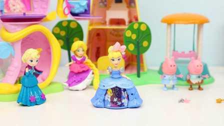 灰姑娘故事舞裙玩具 小猪佩奇灰姑娘主题人仔展示 迪士尼公主玩具