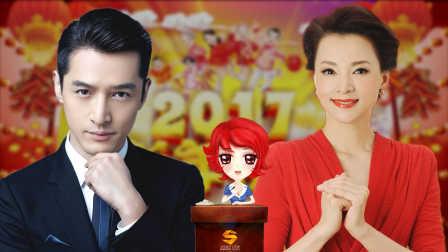 司文痞子作品:今年你的爱豆上春晚吗 253