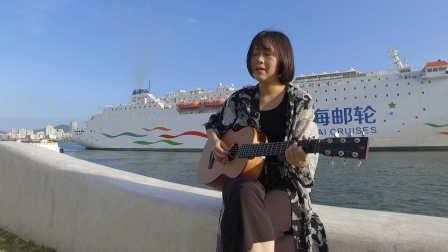 我要你 Nancy吉他弹唱