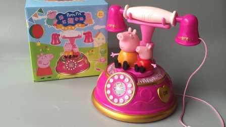 小猪佩奇的魔法电话【momo妈妈读绘本】小公主苏菲娅 熊出没 狗狗队立大功 兽王争锋 超级飞侠