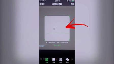 【科技微讯】微信 3 个隐蔽功能,真的太贴心了