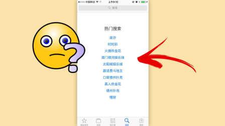 【科技微讯】你遇到了吗?苹果 App Store 出故障,疑似被黑!
