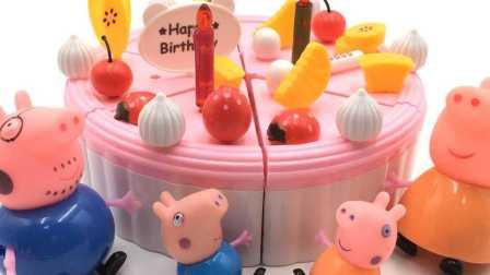 彩虹冰冻粘土DIY教学 培乐多彩泥粘土 儿童创意手工制作 小猪佩奇 自制 欢乐迪士尼