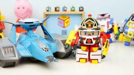 变形警车珀利 宇航员罗伊变形机器人 太空巡视奥特曼和平运输机 排除机翼故障