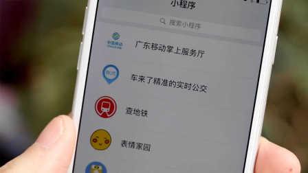 【科技微讯】微信小程序:这 5 款很赞哦!