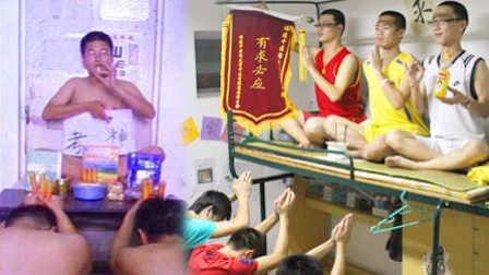 厕所新闻 2017:太会玩 宿舍里的那些奇葩拜考神仪式 02