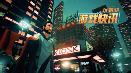 3D冒险游戏《心境》宣布今年底将登录Switch
