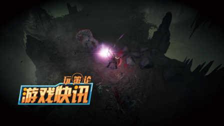 《维京人:人中之狼》实机演示,暗黑破坏神血腥版