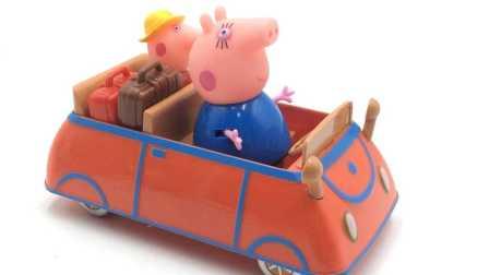 小猪佩奇旅行车玩具拆封 79
