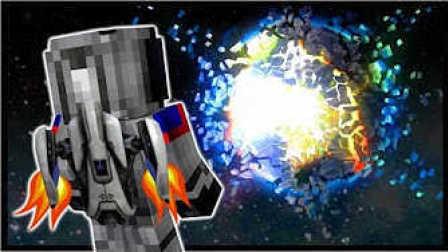 大海解说 我的世界minecraft 三体星球4星际母舰活死人