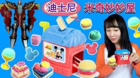 迪士尼玩具之彩泥打印机,1月抽奖预告 新魔力玩具学校