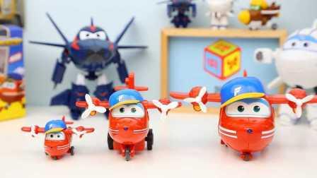 超级飞侠 滑行飞机 淘淘 冲击冰雪奇缘保龄球 超级飞侠第三季