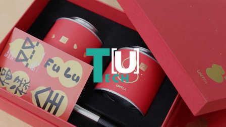 【范团视频】TechU:春节送礼可以选这些科技产品