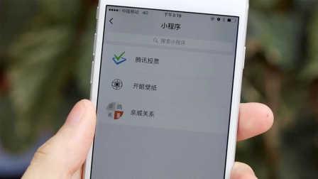 【科技微讯】微信小程序:这 3 款很赞,春节用得上!